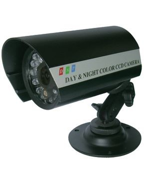 Infrared Outdoor Security Camera including Sunshield