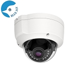 Small Infrared 5MP IP Dome Camera with 2.8mm Wide Angle Lens