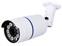 4 in 1 HD Bullet Camera with 5-50mm Lens