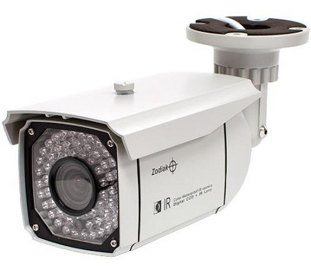 Zodiak 835 Infrared Security Camera