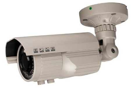 IR Outdoor Security Camera - CXW-700VIR