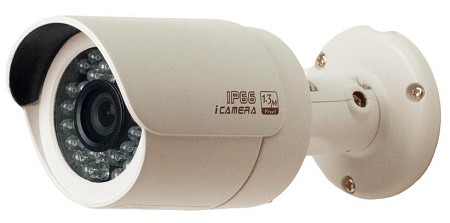 720p IP Infrared Security Camera