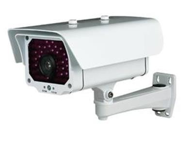 IR8350 Long Range IR Security Camera