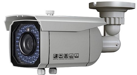IR1048HVF Infrared Security Camera